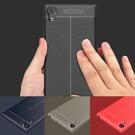 三星 A8+2018 A82018 手機殼 荔枝皮紋 TPU 全包覆 質感 素面 保護殼 防摔殼