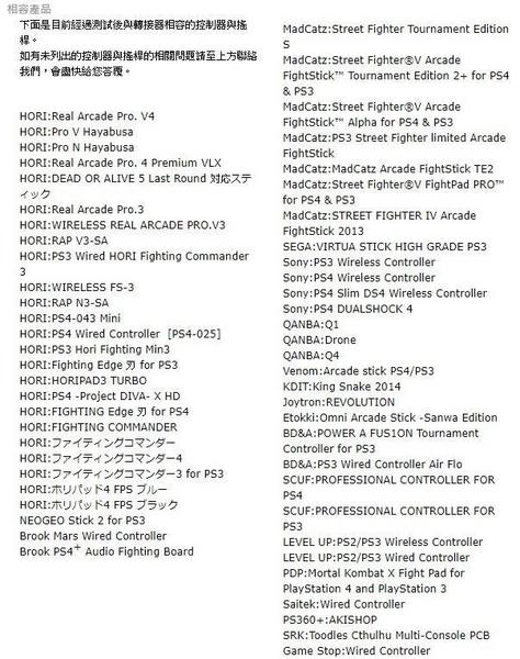 Brook超級轉接器 用於NEOGEO mini 手把轉接器 PS3/PS4手把轉接 可熱插拔 【玩樂小熊】