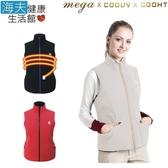 【海夫】MEGA COOHT 3M 日本 女用 電熱 加熱 背心 (HT-F701)黑色XL號
