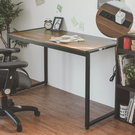 工業風 書桌 辦公桌 桌子【R0131】安德魯128CM工業風電腦書桌 MIT台灣製 完美主義