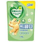熊寶貝衣物柔軟精-茶樹抗菌補充包1.75...