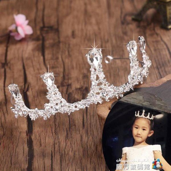 韓國兒童皇冠頭飾公主女童王冠水晶主持人髮飾表演出黃冠女孩髮箍 魔方數碼館