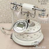 歐式仿古電話機座機美式電話機賓館家用白色固定辦公古董復古電話 igo 樂活生活館