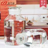 儲物罐 廣口磨砂高硼硅玻璃泡酒瓶密封罐楊梅酒泡酒玻璃瓶5斤10斤20斤40    居優佳品igo