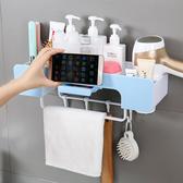 現貨 浴室置物架 衛生間廁所洗手間吹風機收納衛浴壁掛吸盤吸壁式