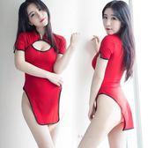 性感旗袍制服露乳透視裝情趣內衣服夜火激情套裝極度誘惑sm騷用品