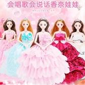 芭比娃娃 會說話的套裝大禮盒公主女孩兒童玩具別墅城堡夢想豪宅 - 雙十二交換禮物