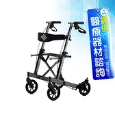 來而康 福來臨 機械式助行器 A1A1W 兒童款 助步車補助 Flying Rollator 助行車 散步車