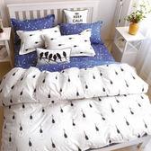 DOKOMO朵可•茉《心座之談》100%MIT台製舒柔棉-雙人加大(6*6.2尺)三件式百貨專櫃精品薄床包枕套組