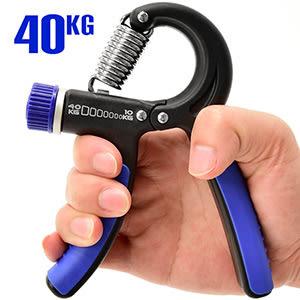 HAND GRIP阻力型40KG握力器(10~40公斤調節)可調式握力器.手臂力器臂熱健臂器.運動健身器材