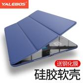 蘋果iPadmini2保硅膠迷你3皮套平板 免運