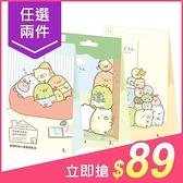 【任2件$89】角落小夥伴 香氛袋(3入) 款式可選【小三美日】