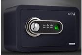 得力保險櫃家用小型迷你保險箱辦公指紋密碼鑰匙安全防盜全鋼保管箱  蘑菇街小屋 ATF