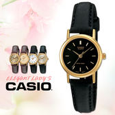 CASIO手錶專賣店 卡西歐 LTP-1095Q-1A 女錶 指針數字表  強力防刮礦物玻璃 耐磨皮革錶帶