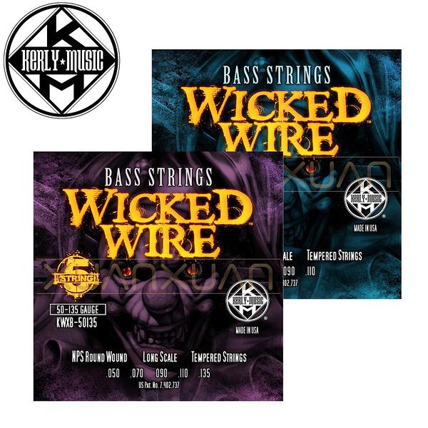 【小叮噹的店】全新 美國 Kerly Music Wicked Wire 系列 5弦 電貝斯弦 公司貨
