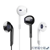 有線耳機 原裝正品耳機適用vivo通用x9x21vivox23vivox20x7x27plus原配耳塞手機原廠 快速出貨