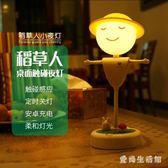 LED感應燈 LED小夜燈迷你寶寶用喂奶感應小燈插電兒童房可愛 AW2215『愛尚生活館』