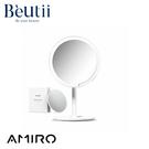 AMIRO Mini 高清日光化妝鏡禮盒組 LED化妝鏡