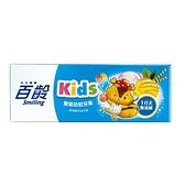 百齡雙氟防蛀兒童牙膏(冰淇淋汽水)70g【愛買】
