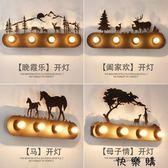北歐創意餐廳壁燈美式