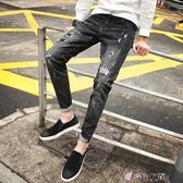 牛仔褲夏季薄款男士破洞男修身小腳彈力百搭韓版潮流 時光之旅 免運
