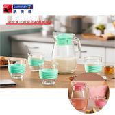 樂美雅 強化玻璃海岸線壺杯組-粉紅
