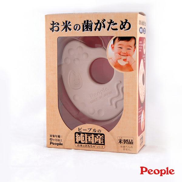 **小饅頭**People 米的咬舔玩具(米製品玩具系列)(KM003)