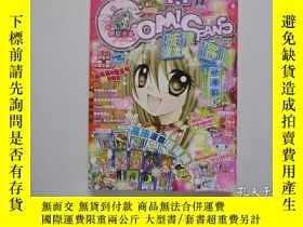 二手書博民逛書店16開漫畫月刊罕見Comic Fans 2008年 11月號Y2