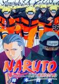 火影忍者NARUTO36