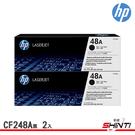 【二入】HP CF248A 48A 黑色 原廠碳粉匣 適用M15w、M28w、M29w