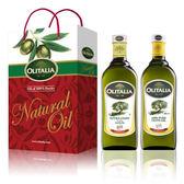【Olitalia奧利塔】精緻橄欖油+純橄欖油禮盒組(1000ml各1)