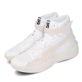 Puma 籃球鞋 Sky Dreamer 高筒 白 米白 Kyle Kuzma 男鞋 【PUMP306】 19367501