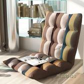 懶人沙發榻榻米單人可折疊床上靠背椅墊飄窗電腦沙發坐墊靠墊一體MBS「時尚彩虹屋」