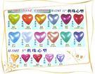 廣告印刷球皮~心型12吋珍珠亮面球皮~每顆只要3.5元 /氣球發送/活動造勢/氣球批發零售
