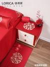 駱易家結婚床頭柜蓋布紅色中式喜字桌布套罩冰箱洗衣機防塵罩禮物 奇妙商鋪