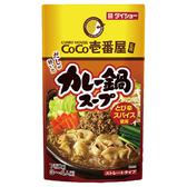 J-COCO壹番屋咖哩鍋高湯750G【愛買】
