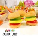 漢堡QQ糖 小包裝 [TW00328] 千御國際