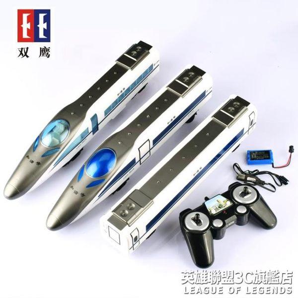 雙鷹遙控高鐵動車組玩具和諧號火車模型電動充電仿真語音兒童禮物 IGO