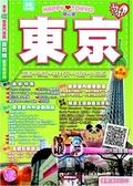 (二手書)開心遊東京2014-2015