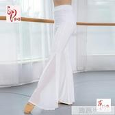 現代舞蹈莫代爾雪紡闊腿褲寬松高腰喇叭藝校瑜珈古典舞形體練功褲  夏季新品