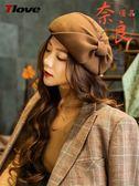 貝雷帽女秋冬季圓頂小禮帽南瓜帽毛呢帽子韓版羊毛氈帽【奈良優品】