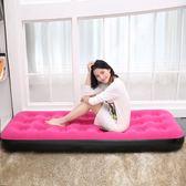 充氣床墊單人家用床墊氣 戶外便攜折疊充氣床 加厚午休野營氣墊床【優惠兩天】JY