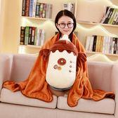 新年好禮 奶瓶公仔毛絨玩具安撫抱枕被兩用寶寶睡覺玩偶兒童蓋毯多功能禮品