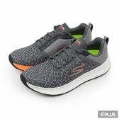 Skechers 男 GO RUN FORZA 3  慢跑鞋- 55206CCOR