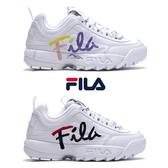 KUMO SHOES-現貨 FILA Disruptor 2 韓國 斐樂 白藍紅 黃紫粉 復古鞋 厚底 鋸齒鞋 FLFL9F3U10