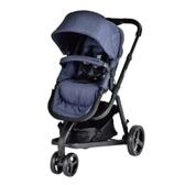 英國 unilove Touring 多功能嬰兒推車-星空藍【佳兒園婦幼館】