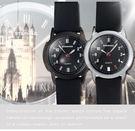 【手錶】簡約時尚經典品味男女對錶組...