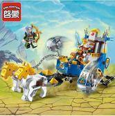 啟蒙拼裝玩具榮耀之戰系列兼容樂高未來騎士團幻影忍者男孩子戰車  露露日記