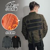 飛行外套 後背腰間大口袋MA1軍裝外套【NW687037】