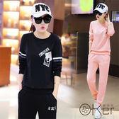 套裝-時尚顯瘦運動休閒兩件套裝 M-3XL O-Ker 歐珂兒 LLB367-1-C